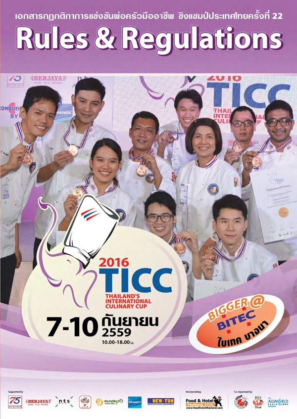 TICC'16 R&R 14July_re [183982]_001